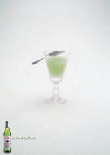 Monet Saatchi ad for La Fée